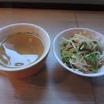 TOKIO - ランチのスープとサラダ