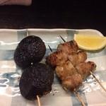 チャコール - 椎茸  エリンギ