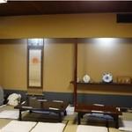 宮鍵 - 座敷(2階)