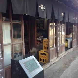 天保5年(1834年)創業宮醤油のタマサ印醤油