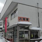 34201817 - H27年1月上旬 店舗外観(駐車場側)