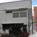 34201819 - 店舗外観(芦ノ牧温泉側)