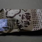 ヨークベニマル - 料理写真:焼き芋