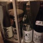 和醸良酒 - 利酒師が気まぐれに選ぶ和酒