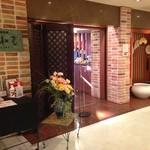 中国料理 唐紅花 - ビューホテル3階「唐紅花」
