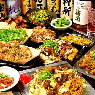 食べ放題&飲み放題♪♪20種から40種類選べます!