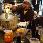 栄町ボトルネック - 汁はヤカンで!