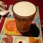 M STRAND - ヒューガルデン・ホワイト756円