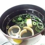 吉備サービスエリア(下り線)スナックコーナー - 汁