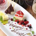 完全個室・夜景一望・美食×肉プレート 七色 - 年に1度の特別な日には、ミニケーキ・ミニアイスを盛合せた『特製デザート』をご提供♪