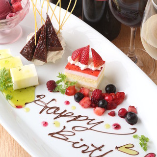 ★☆お誕生日・記念日パーティー無料サービス☆★