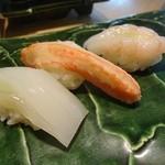 鮨棗 - イカ ずわい ボタン海老
