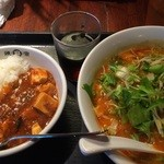 陳麻家 - 担々麺とハーフ陳麻飯セット