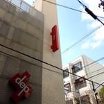 8G shinsaibashi - 8G心斎橋