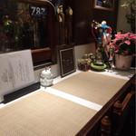アザミ - 喫茶店らしいカウンター。