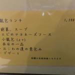 34219838 - 小籠包ランチメニュー
