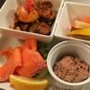 前菜の盛り合わせ Assorted Appetizer Plate