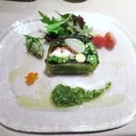 イルバンボリーノ - オマール海老と帆立、野菜のテリーヌ タプナードソース