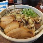 神勝軒 - チャーシュー丼300円