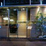 Bar WADURO - すすきの駅近く、セントラルS4ビル1Fです