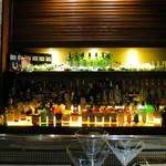 Bar WADURO - バックバー