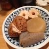 煮炊きや おわん - 料理写真:おでん各種
