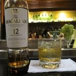 Bar WADURO - ザ・マッカラン12年