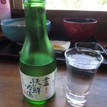 れんが亭 - 香住鶴の冷酒