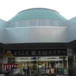 えび伝茶屋 - H27.1.10 店舗外観