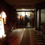 アキバの酒場 - 移転後新店舗!柳森神社前ですよー♪