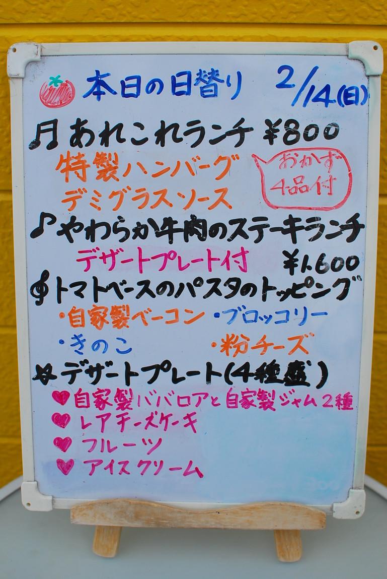 キッチントマト name=