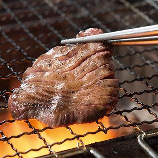 【ランチ限定メニュー】厚切り牛タン定食スタート!