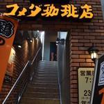 34231990 - 階段を登ろう。
