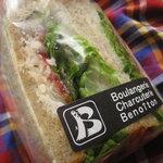 ブノワトン - サンドイッチ(アボカド野菜サンド350円)