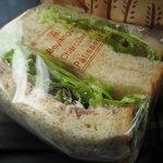 ブノワトン - サンドイッチ(ペッパーハムサンド400円)