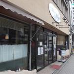 ミレット喫茶店 -