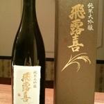 まどあかり - 店主が日本酒好きで種類がいっぱい!
