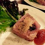 レストラン・ラ・リオン - 料理写真: