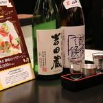 日本酒バル 方舟プラチナ  - 北陸の日本酒