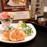 日本酒バル 方舟プラチナ  - 北陸の日本酒&珍味のマリアージュ(〜1/31)