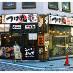 つけ丸 - 店舗外観(2015.01)