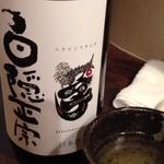 粋鮮 - 定価は一杯900円(税抜)