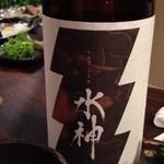 粋鮮 - 定価は一杯750円(税抜)