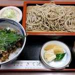 そば処きく池 - そば処 きく池 @板橋本町 舞茸天丼セット 850円(税込) もりそばで