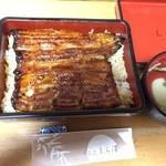 うなぎ しら澤 - 松(2600円)