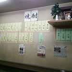 34251864 - 焼酎やら日本酒やら