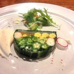 34252171 - 海老と野菜のテリーヌ