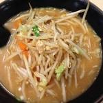 四麺 - 炒め野菜味噌ラーメン