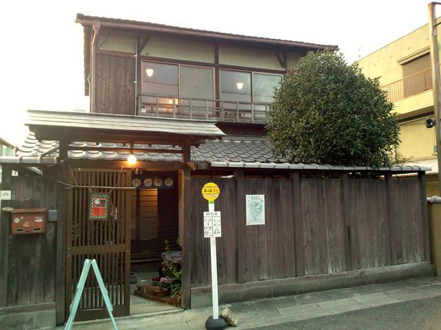 よつばカフェ - よつばカフェ。近鉄奈良駅より徒歩18分程