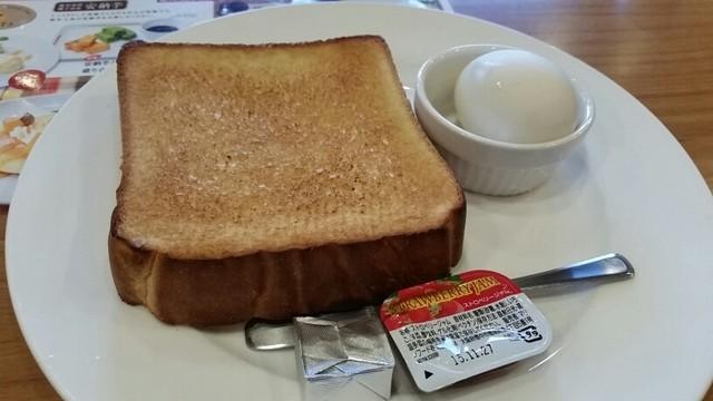 ガスト 中央林間店 - トースト&ゆで玉子で299円。